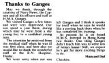 1971, NOVEMBER - THANKS TO GANGES, NAVY NEWS.jpg