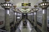Yunus Rajabiy Metro Station, Tashkent