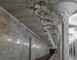 Amir Timur Metro Station
