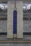 Abdulla Qodiriy Metro Station