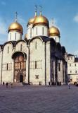 Moscow : Church in the Kremlin.