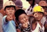 Japan : Visiting Tokyo, Kyoto, Hiroshima, etc.. in 1996