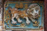 Detail of a wall plaque at Erdene Zuu Monastery, Kharkhorin
