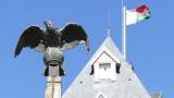 Bronze eagle at the main gate of The Rova of Antananarivo