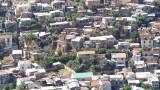 Antananarivo City View