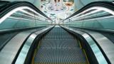 Transbay Transit Center escalator