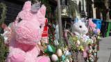 Laurel Heights Sidewalk Easter Display