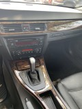 Automatic Transmission, with perfect console