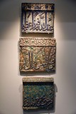 Mihrab tile decorated with Qur'an - 13th-14th c. - Kashan, Iran - 4203