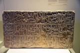 Gallery: Israel - Jerusalem - Israel Museum - Archeology