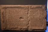 Dedicatory inscription - 1st c. BCE - Jerusalem near the Temple Mount - 4255