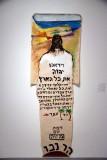 Moses (1977-78) - Michael Sgan-Cohen - 4379
