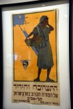 Palestine Near East Exhibition and Fair, Tel Aviv (1925) - Meir Gur Arie - 4400