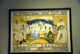 3rd International Near East Fair, Tel Aviv, Palestine 1926) - Arieh El-Hanani (Sapozhnikow) - 4418