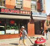 Promenade dans le Quartier chinois