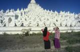 Mingun, Hsinbyume Pagoda
