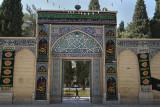 Mahan, Aramgahe-e Shah Ne'matollah Vali