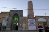 Kerman, Minaret Mosque