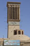 Kerman, Ganjali Khan Square