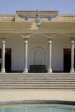 Yazd, Ateshkadeh