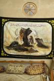 Yazd, Hotel Silk Road