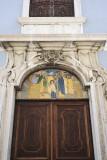 Romanian Orthodox Church, S. Mamede Street