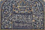 Yazd, Amir Chakhmaq Complex