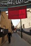 Yazd, Iman Street