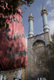 Yazd, Iman Street Mosque