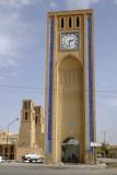 Yazd, Clock Tower