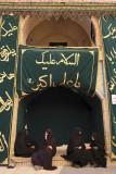 Natanz, at Samaneh Khan Ahmadloo