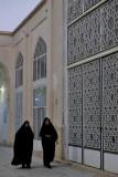 Kashan, Mosque Mir Emad