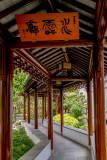 Chinese Garden 11