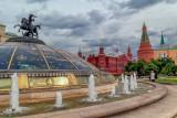 Moscow World Clock Fountain