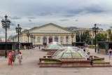 Moscow Manege