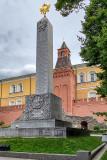 Komendantskaya Tower