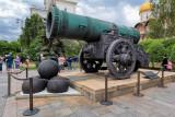 Tsar's-Pushka Cannon