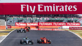 Ecstasy in the Stands as Hamilton Overtakes Vettel