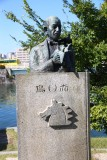 RED BIRD MONUMENT - DEDICATED TO MIEKICHI SUZUKI, NOTED CHILDREN'S AUTHOR