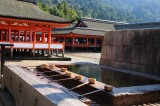 WATER FOR PURIFICATION BEFORE ENTERING THE SHRINE