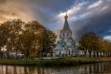Église orthodoxe de tous les saints de Strasbourg