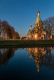 Eglise orthodoxe de Tous-les-Saints de Strasbourg