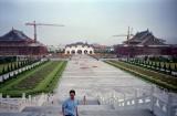 Taiwan 1986 General Instrument