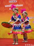Cultural dance DSC_9088