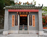 Guan Yin Temple DSC_1135