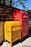 Mailbox DSC_2501