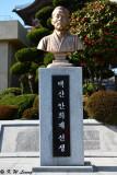 A bust of Baeksan Ahn Hee-je DSC_2549