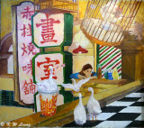 Mural DSC00909
