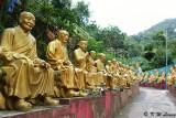 Ten Thousand Buddhas Monastery (萬佛寺)