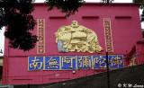 Ten Thousand Buddhas Monastery DSC01250